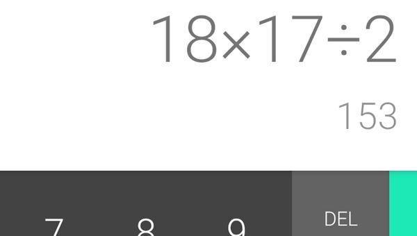 馬連ボックスの点数を一瞬で計算