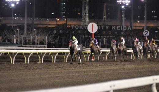 地方競馬は馬連より馬単の方が勝てる!その2つの理由とは?